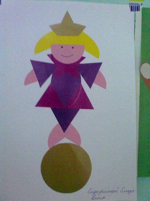 Открытка из геометрических фигур день учителя, поздравлением